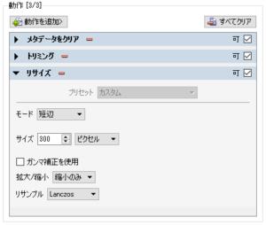 statusbar削除
