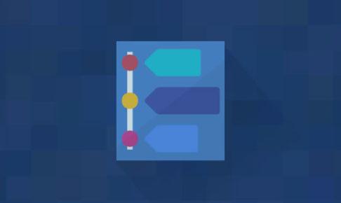 workflowキーイメージ