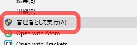 Open in Firefox設定方法4