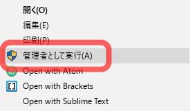 Open in Firefox設定方法4