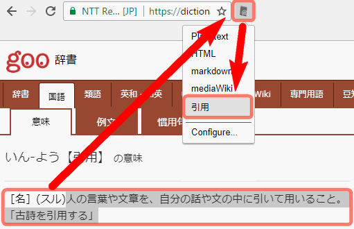 Create Link使い方3