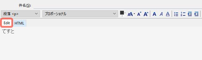HTMLメール2