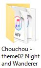 ファイルダウンロード3