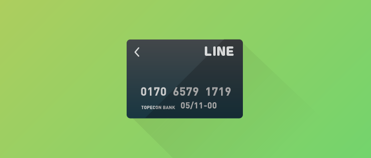 LINEPaycard キーイメージ