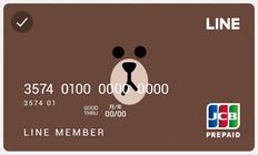 LINEPayカードイメージ