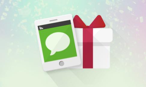 LINEモバイルプレゼントキャンペーン