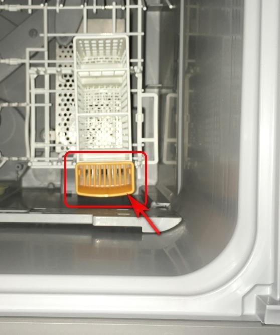 食洗機洗剤投入口