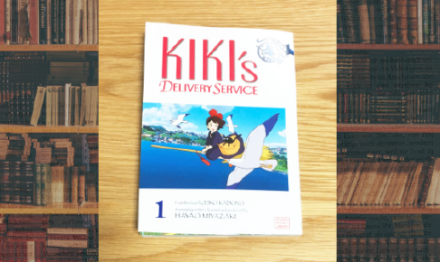 Kiki's Delivery Service Film Comic
