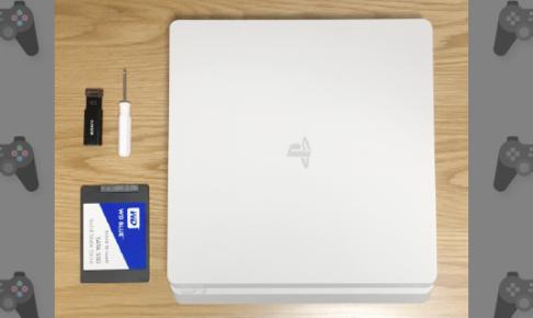 PS4-イメージ